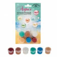 Краска акриловая, набор Pearl, 6 цветов по 18 мл, Аква-Колор, перламутровые Аква-Колор