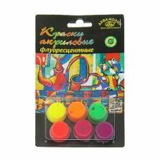 Краска акриловая, набор Fluo, 6 цветов по 18 мл, Аква-Колор, флуоресцентные Аква-Колор