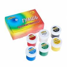 Гуашь художественная Спектр «Радуга», набор, 6 цветов, 40 мл Спектр
