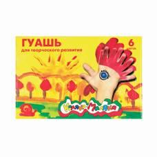 Гуашь для творческого развития, 6 цветов Каляка-Маляка