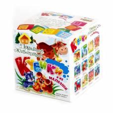 Набор из 8 кубиков-пазлов