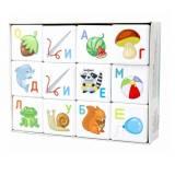 Кубики с азбукой и цифрами