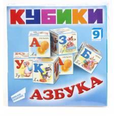 Набор из 9 кубиков