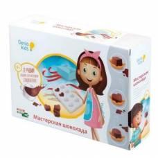 Набор для творчества Genio Kids - Мастерская шоколада Dream Makers