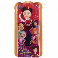 Кукла озвученная