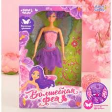 Кукла с порхающими крыльями «Волшебная фея», фиолетовая Happy Valley