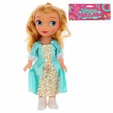 Кукла «Принцесса» Sima-Land