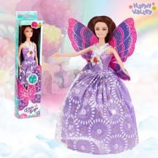 Кукла с крыльями «Фея воды», гель с блёстками и стразы в наборе Happy Valley