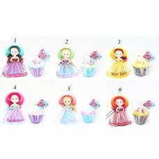 Мини-кукла Beauty Cupcakes, 15 см Playmind