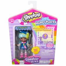 Набор с куклой Shoppie «Попси Блю» Moose