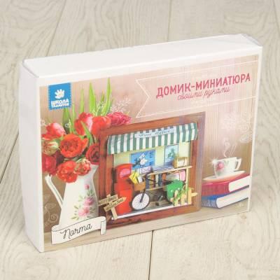 Интерьерный домик - миниатюра в рамке, своими руками