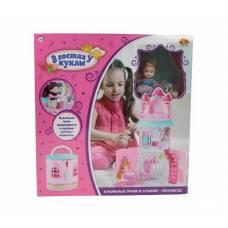 В гостях у куклы. Замок кукольный в сумочке-переноске с куклой и аксессуарами ABtoys