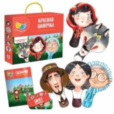Настольная игра «Красная шапочка» Vladi Toys