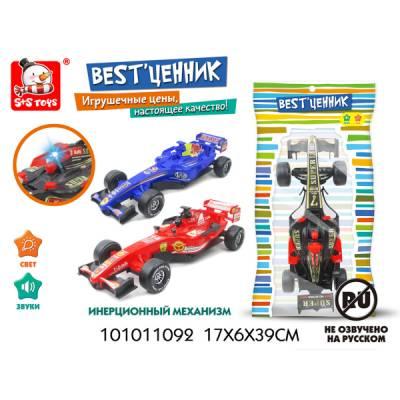 Инерционная машинка Best'Ценник - Спортивная (свет, звук) S+S Toys