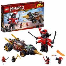 Конструктор LEGO Ninjago - Земляной бур Коула LEGO Ninjago