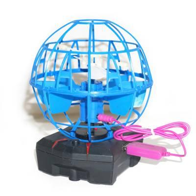 (УЦЕНКА) Игрушка Flying Sphere (на аккум.), синяя