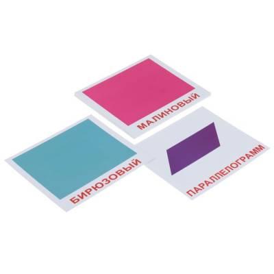 Обучающие карточки «Форма и цвет» Вундеркинд с пеленок