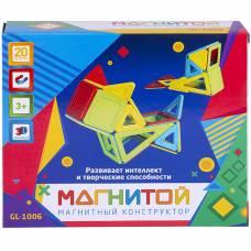 Магнитный конструктор, непрозрачный, 20 деталей Магнитой