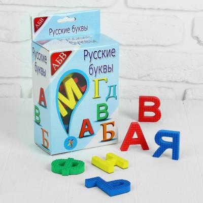 Буквы магнитные: 4 × 5 см, 6 × 5 см Sima-Land