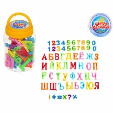Алфавит магнитный русский язык, цифры магнитные в банке, 59 деталей Школа талантов