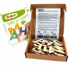 Набор деревянных букв на магнитах, 52 шт. Woody