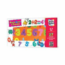 Набор цифр и знаков, 27 элементов Kribly Boo / Пирамида открытий