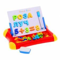 Доска магнитная с контейнером-подставкой, буквы, цифры, знаки, маркер и стиралка Sima-Land