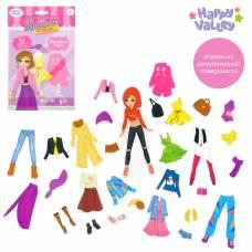 Магнитная кукла с одеждой «Времена года» Happy Valley