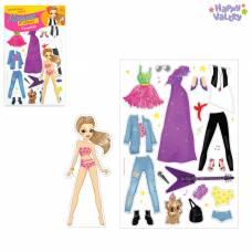 Магнитная игра «Одень куклу: супер-звезда» Happy Valley