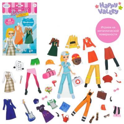 Магнитная кукла с одеждой «Профессии» Happy Valley