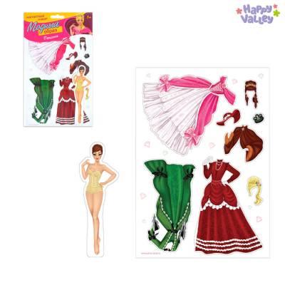 Магнитная игра «Одень куклу: герцогиня» Happy Valley