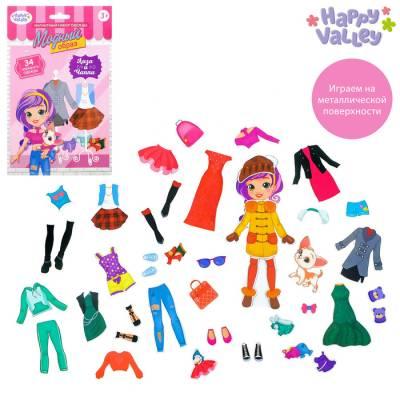 Магнитная кукла с одеждой «Лиза и Чаппи» Happy Valley