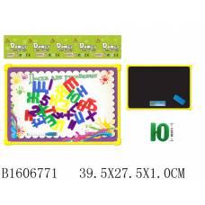 Доска для рисования двухстороння, 48 элементов Наша игрушка