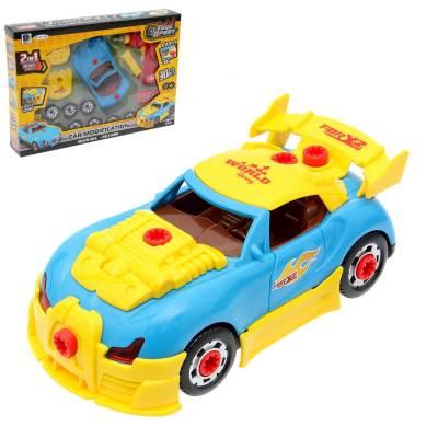 Конструктор Racing Car (свет, звук), 28 деталей
