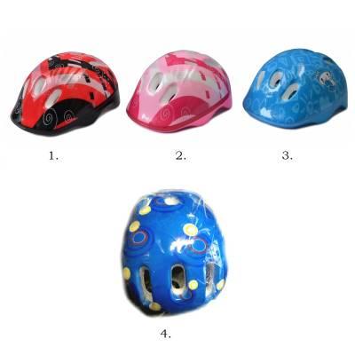 Детский защитный шлем Navigator