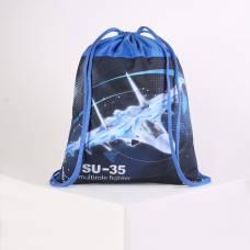 Мешок для обуви Оникс МО-26, 37*1*47, мал Авиация, синий Оникс