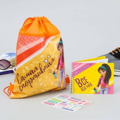 Мешок для обуви и анкета для девочек