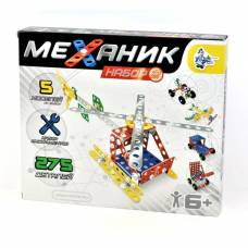 Конструктор металлический «Механик 2», 275 деталей Десятое Королевство