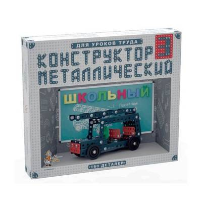 Школьный металлический конструктор №3