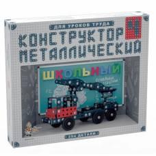 Школьный металлический конструктор №4