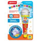 Микрофоны для малышей
