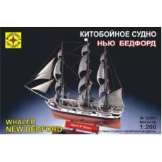 Модель Китобойное судно Нью Бедфорд,1:200 Моделист