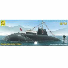 Сборная модель атомной подводной лодки