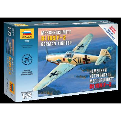 Сборная модель немецкого истребителя