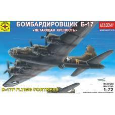 Сборная модель - Бомбардировщик Б-17