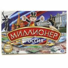 Настольная игра «Миллионер Россия» Умка