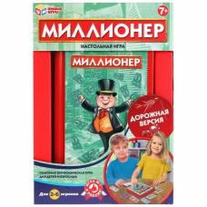 Настольная игра «Миллионер», дорожная версия Умка