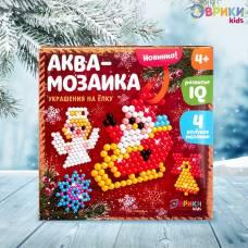Аквамозайка «Дед мороз с ангелом», украшения на ёлку Эврики