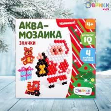 Аквамозайка «Дед мороз и подарки», значки Эврики