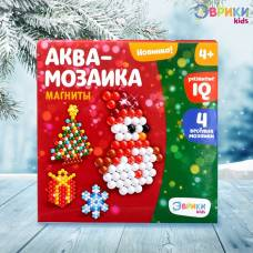 Аквамозайка «Снеговик с ёлкой», магниты Эврики